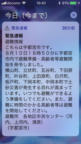 Img_420eb27cac621_2