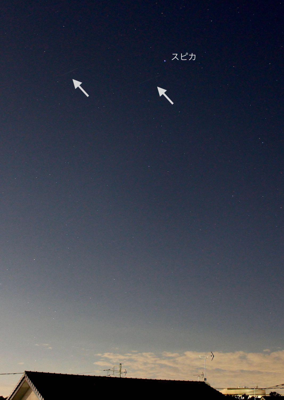 たぶんスターリンク衛星: 戯雅 blog